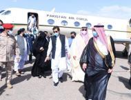 PM walks to Masjid-e-Nabvi (PBUH) without wearing shoes
