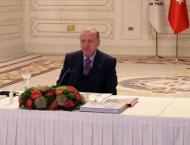 Turkish president holds online meeting with country's youth