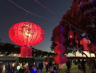 Lantern festival held in New Zealand's Whanganui city