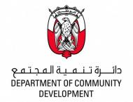DCD reveals latest achievements of Abu Dhabi Strategy for People  ..