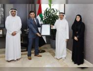 Ministry of Health awarded ISO Certifications in data quality man ..
