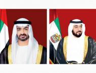 Mohamed bin Zayed orders housing loans for Emiratis, waives repay ..