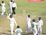 Pakistan win 2nd Test against Zimbabwe by innings to secure serie ..