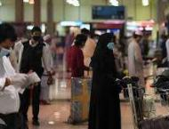 UAE bans travelers' entry from Pakistan, Bangladesh, Nepal and Sr ..