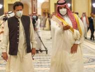 Economic cooperation, investment, trade main focus of PM's visi ..