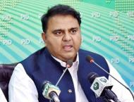 Govt decides to hold fresh probe into Hudaiybia case: Chaudhry Fa ..