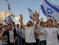 Israeli Police Change Route of Traditional Flag March in Jerusale ..