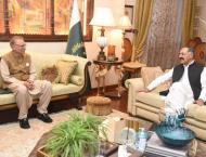 Govt accords top priority to development of Balochistan: Presiden ..