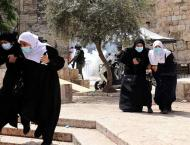 OIC condemns Israeli forces against Palestinians in East Jerusale ..