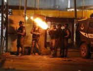 Amnesty International: Israel using 'unlawful' force in Jerusalem ..