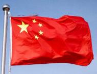 Chinese energy-saving company to transform Lucky Cement lines