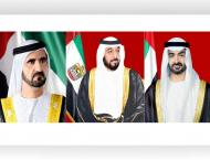 UAE leaders receive greetings on Eid Al Fitr