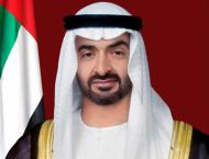 Mohamed bin Zayed performs Eid al-Fitr prayer
