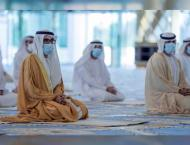 Tahnoun bin Mohammed performs Eid al-Fitr prayers