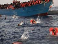 About 100 migrants swim to Spain's Ceuta enclave