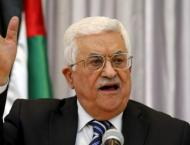 Palestinian Leader Calls on US to Intervene to Stop 'Israeli Aggr ..