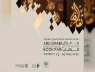 Sheikh Zayed Book Award unveils its cultural programme at ADIBF 2 ..