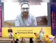 Emirates Literature Foundation discuss power of social media in b ..