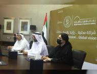 Sharjah Chamber of Commerce, South Korea discuss economic coopera ..