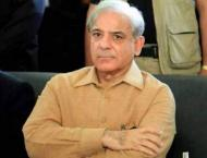 Lahore High Court overrules objection on Shehbaz Sharif plea