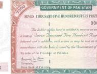 Lahore High Court dismisses plea against ban on Rs 7500 prize bon ..