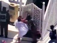 Saudi Police Detain Man for Approaching Imam During Sermon in Gra ..