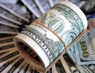 Riyadh Seeks to Raise $55Bln by 2025 Through Privatization - Repo ..
