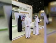 ADJD steps up its efforts to spread legal culture during Abu Dhab ..