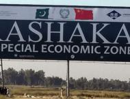 PM performs commercial launch of Rashakai Special Economic Zone