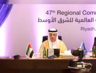 UAE gains support for membership of UNWTO's Executive Counci ..