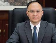 Chinese ambassador calls on Chairman NEPRA