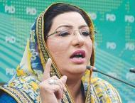Govt wants to improve governance through holistic reforms: Dr Fir ..