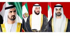 UAE leaders congratulate Paraguayan President on Independence Day