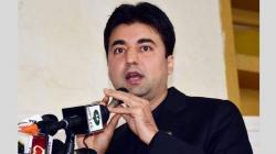 Murad Saeed express heartfelt condolences on sad demise of Adeel Shah