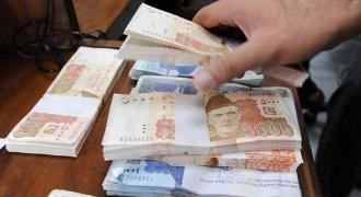 Currency Rate In Pakistan - Dollar, Euro, Pound, Riyal Rates On 16 May 2021