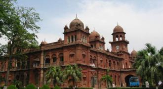 Punjab University issues MA/MSc online admission schedule