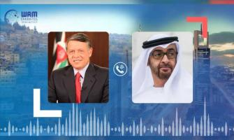 Mohamed bin Zayed offers condolences to King of Jordan on death o ..