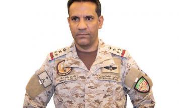تحالف دعم الشرعية يدمر طائرة حوثية مفخخة ..
