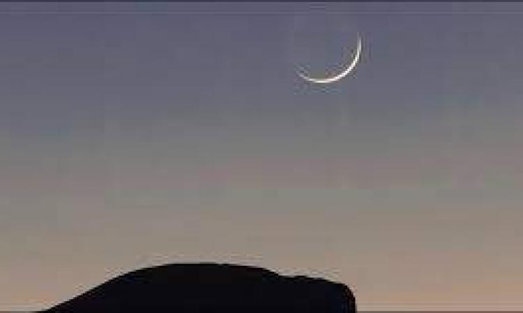 Eid will be celebrated on Thursday (today), Central Ruet-e-Hial Committee makes late night announcem ..