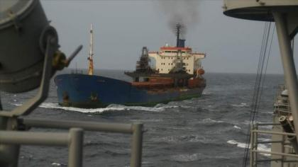 Pirates kidnap 5 foreign crew members of Ghanaian vessel