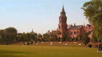 GCU introduces ranking system for academic departments