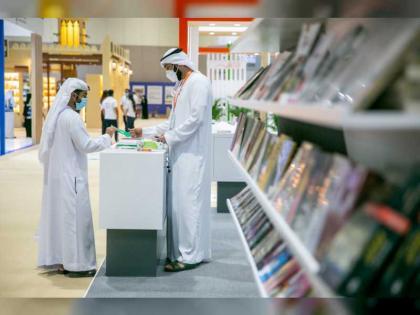 Abu Dhabi International Book Fair to digitise Arabic prose in Series of Audiobooks