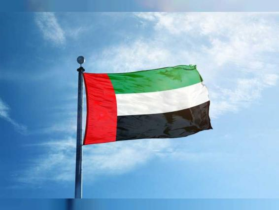 UAE sends plane carrying 52 metric tons of food supplies to Niger