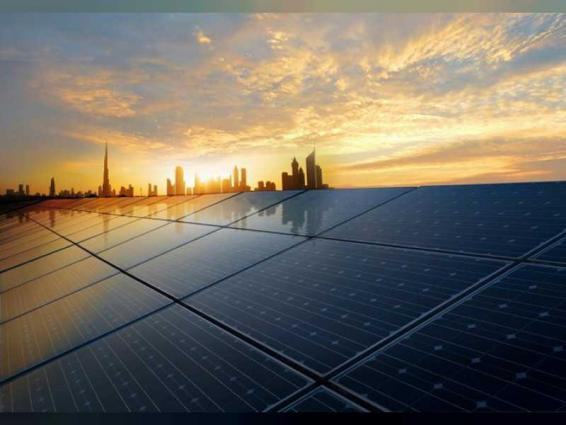 'Middle East Energy 2021' sheds extensive light on UAE's great strides in transition to clean energy