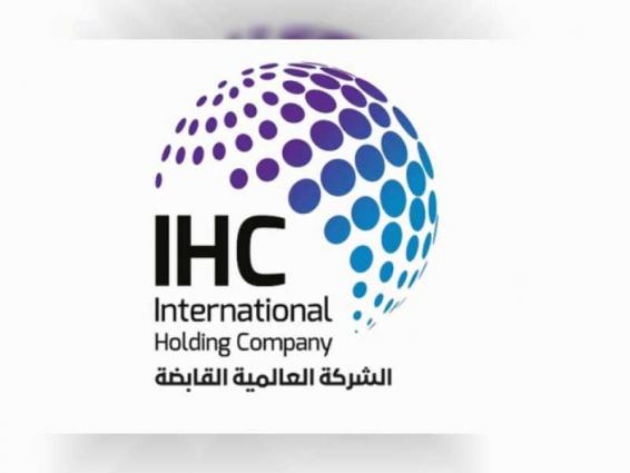 International Holding Company to list three subsidiaries on ADX Second Market in Q2'21