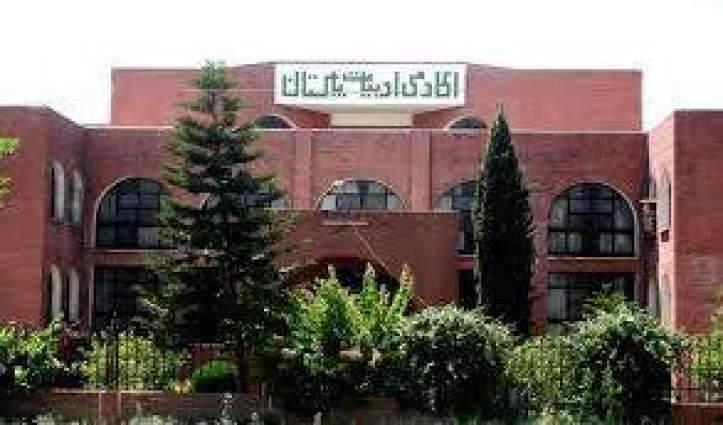 PAL to hold Int'l Online 'Eid-Milan Mehfil-e-Mushaira'
