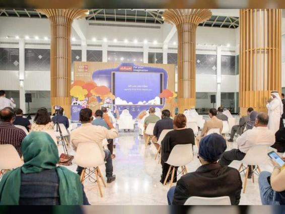 537 activities by authors and creatives from 15 nations will edutain young readers at 12th Sharjah Children's Reading Festival