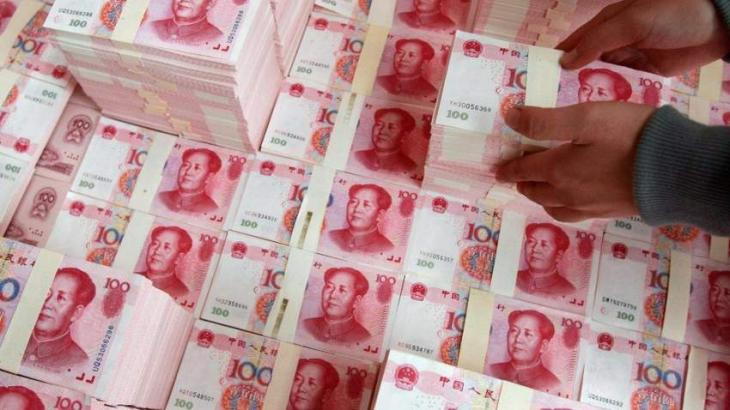 Means of production prices rise in China