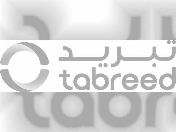 Tabreed reports AED85.5 million net profit in Q1'21