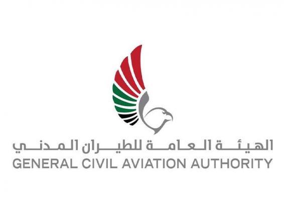 UAE suspends entry of passengers from Bangladesh, Pakistan, Nepal and Sri Lanka